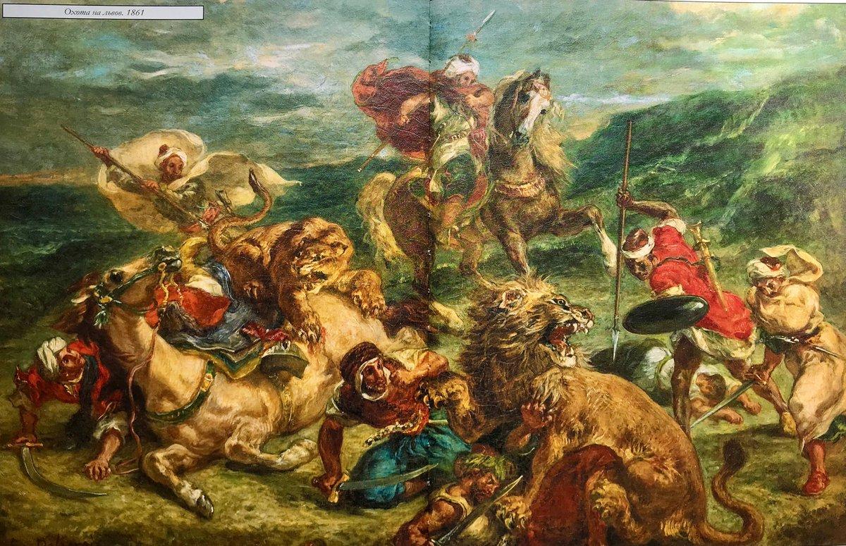 охота на львов в марокко картинки определяется основании износостойкости