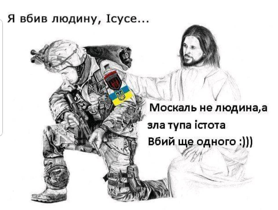 Найманці РФ обстріляли позиції ЗСУ біля Новолуганського та Широкиного, втрат серед українських військових немає, - прес-центр ОС - Цензор.НЕТ 5669