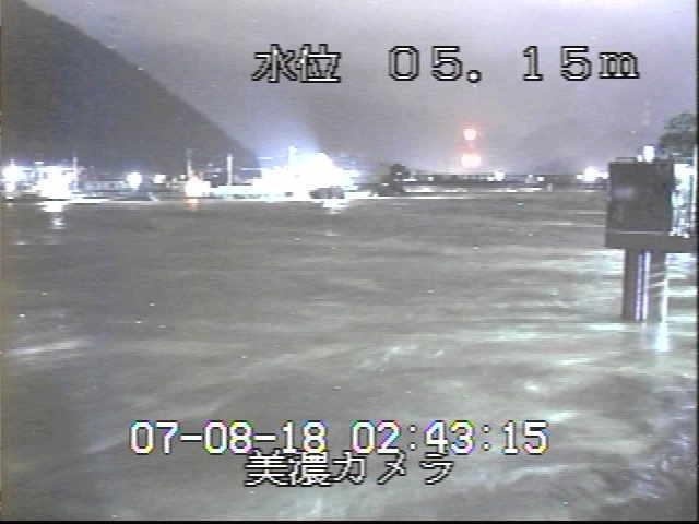 画像 : おやすみなさい~長良川...