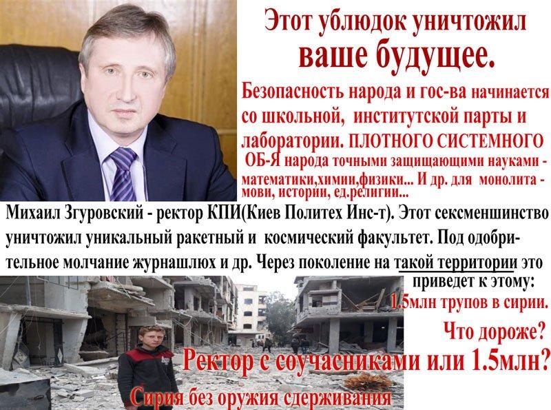 Спостерігачі ОБСЄ не фіксували цього року, що Золоте-4 перебувало під контролем найманців РФ, - Хуг - Цензор.НЕТ 2822
