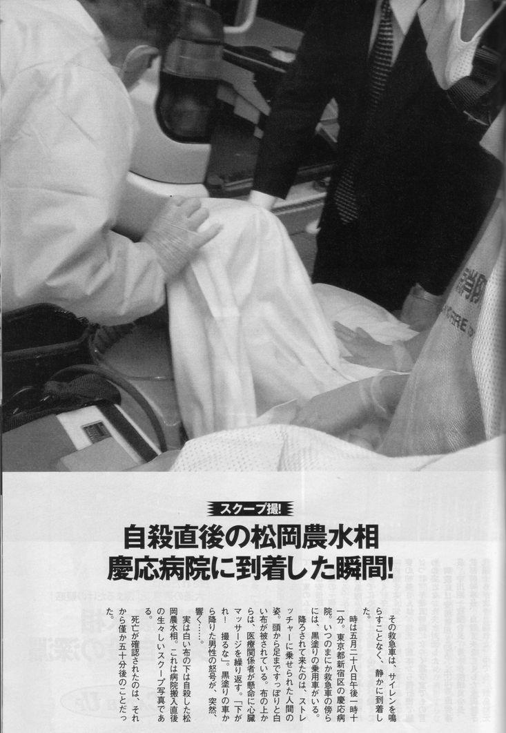 死因 坂井 泉水 ZARD坂井泉水さんの「本当の死因」
