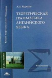 book analysis of energy systems management planning and