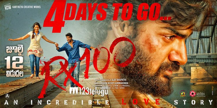 rx100fromjuly12th hashtag on Twitter
