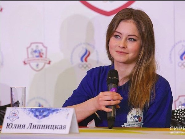 Юлия Липницкая - 6 - Страница 19 DhjAM4NUEAAuW2h