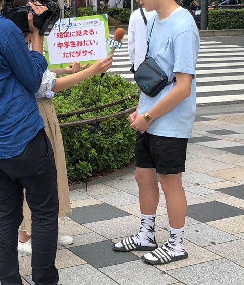 やっぱりサンダルに靴下はダサい?「短足に見える」「中学生みたい」との女性の声
