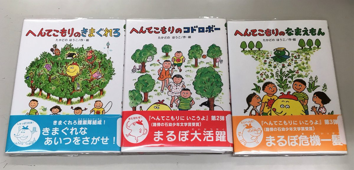 Sendai文学と人ー仙台文学館ー o...