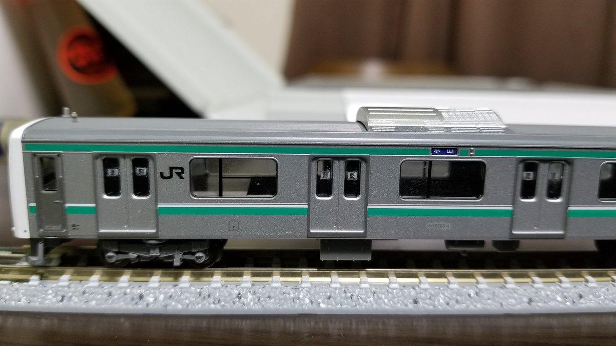 鉄道オタク モデル