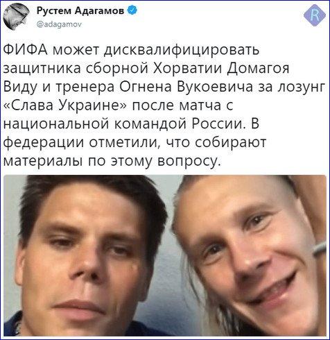 bolelshitsa-futbolista-otsosala-u-trenera-babu-zhestko-derut