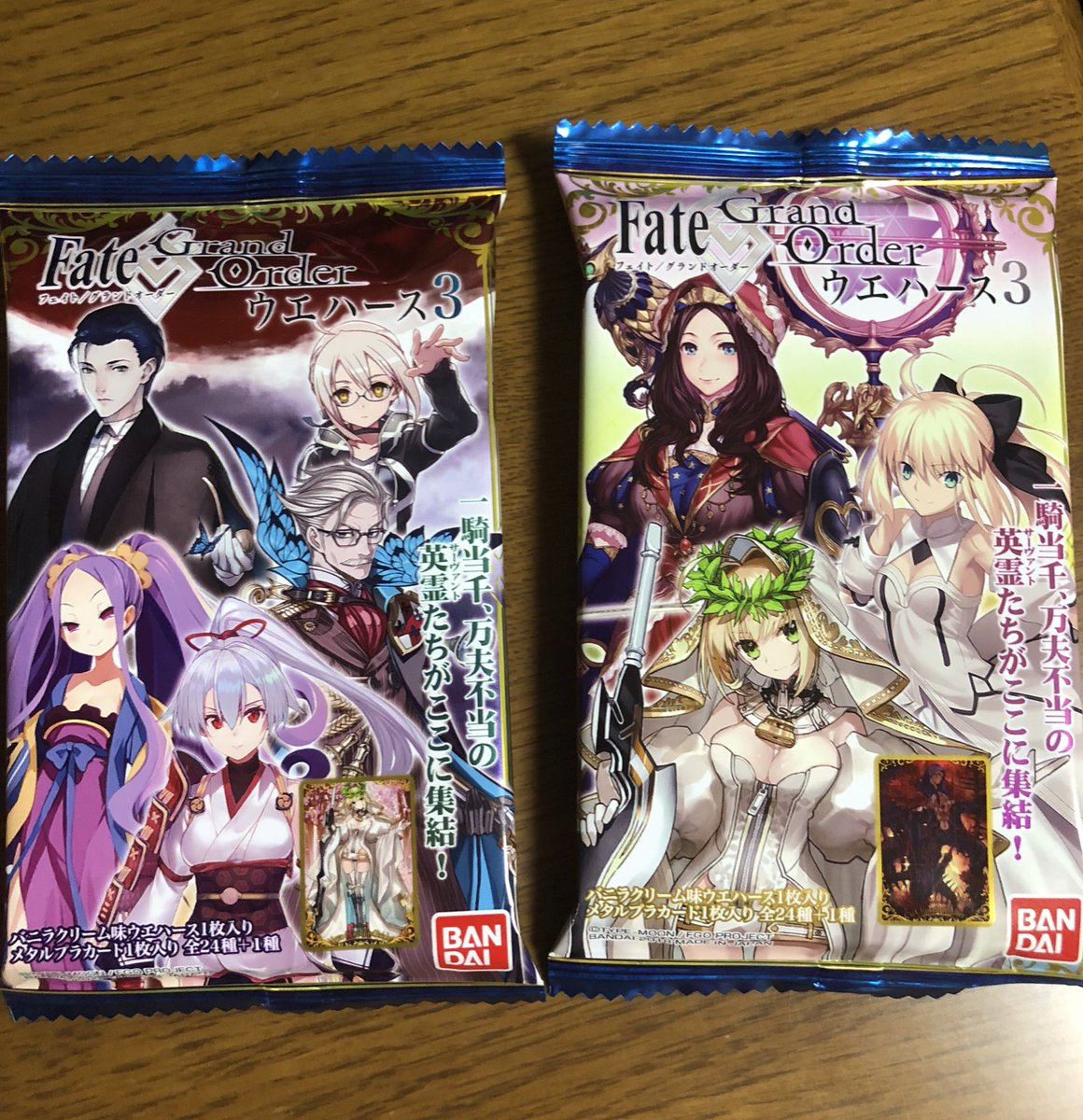 Fate/Grand Orderウエハース3に関する画像16