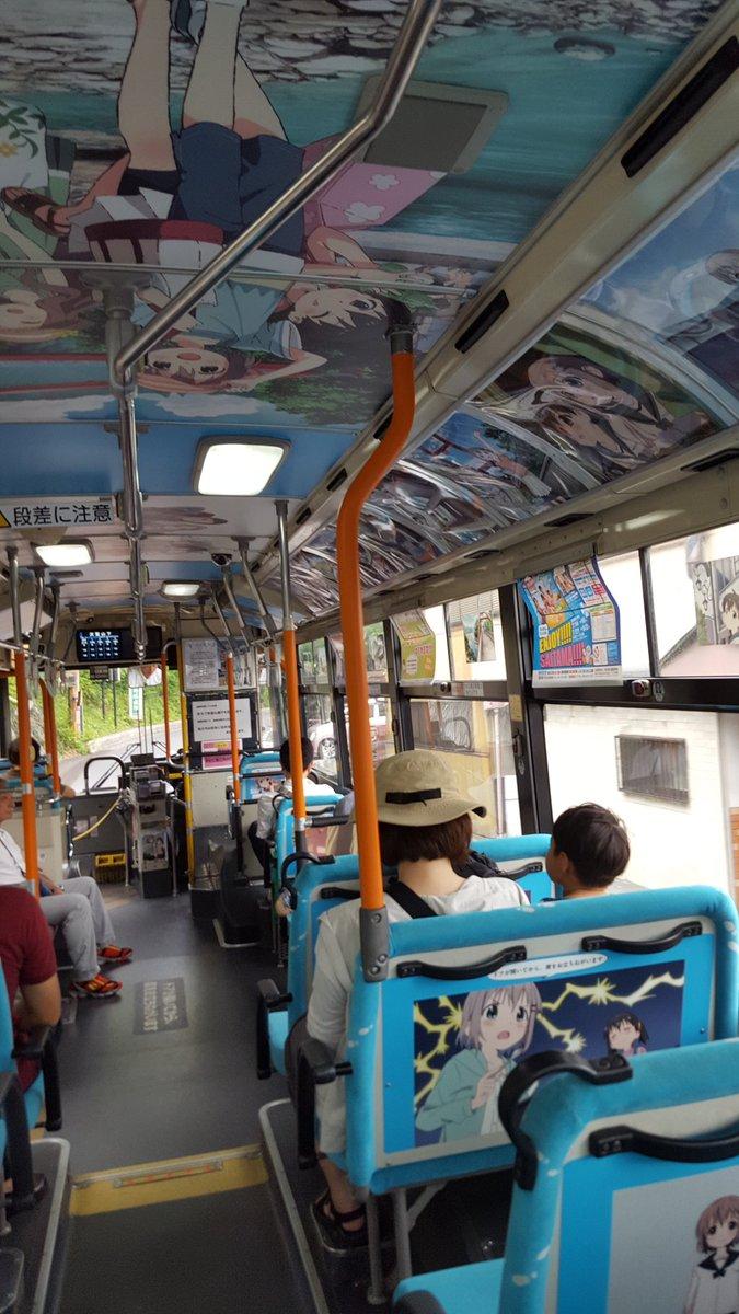 登山帰りに駅へのバスが来てたからとっさに乗ったら、自分の絵とか書いてあってむっちゃ気まずい