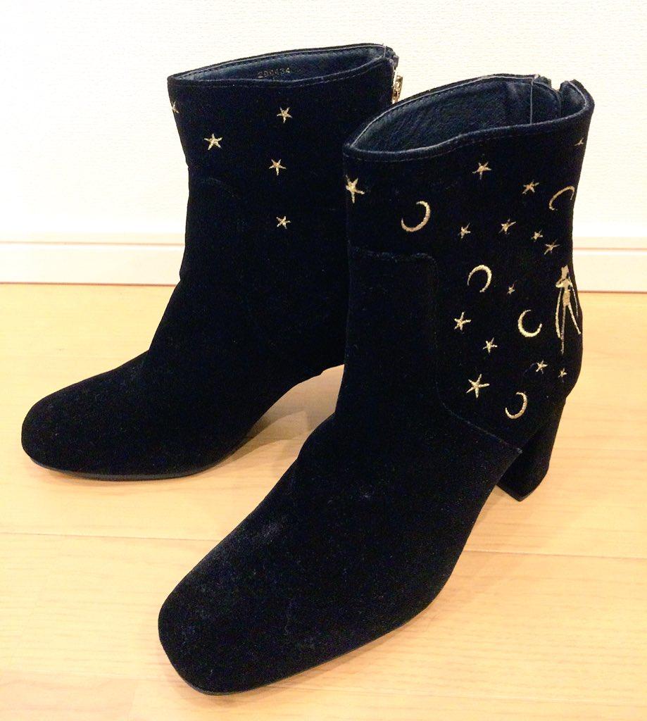 GUでセラムンコラボのブーツが390円で叩き売られていたので不憫に思って買ってきた。今年の冬までお預け(*´꒳`*)