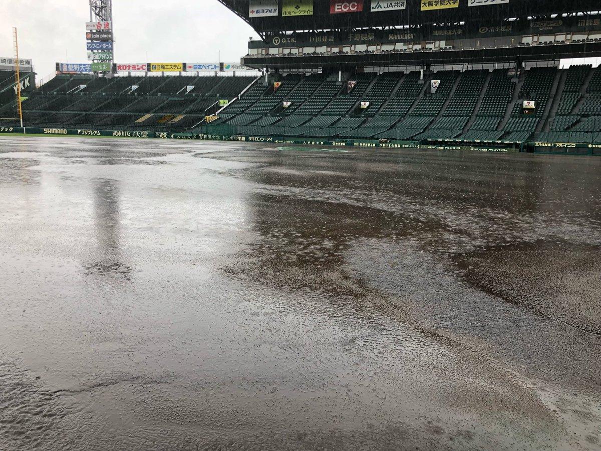 まさに職人技!水で溢れかえっていたグラウンドを元に戻す阪神園芸www