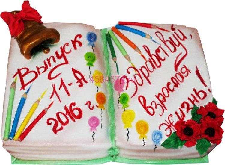 Торт для выпускника картинки