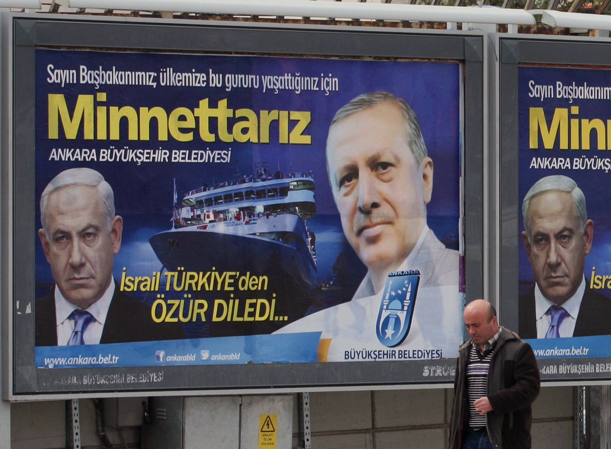 #Israel plans to restrict #Turkey's 'increasing' clout in East #Jerusalem – reports https://t.co/5E3F3H7gYa