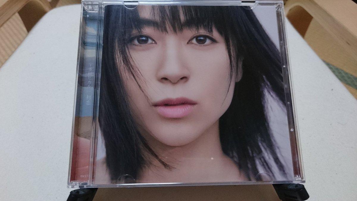 出先でCDを2枚購入しました(^-^)  ・「初恋」宇多田ヒカル ・「A HUMDRUM STAR」GO GO PENGUIN