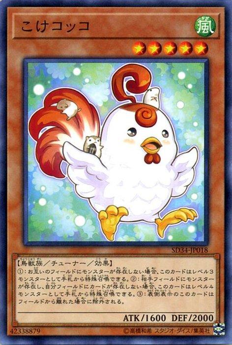 遊戯王OCG デュエルモンスターズ ストラクチャーデッキ マスター・リンクに関する画像9
