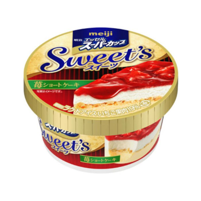 画像,#アイス総選挙 25位 明治 スーパーカップ Sweet'S 苺ショートケーキ https://t.co/CoEtpw4Axc…