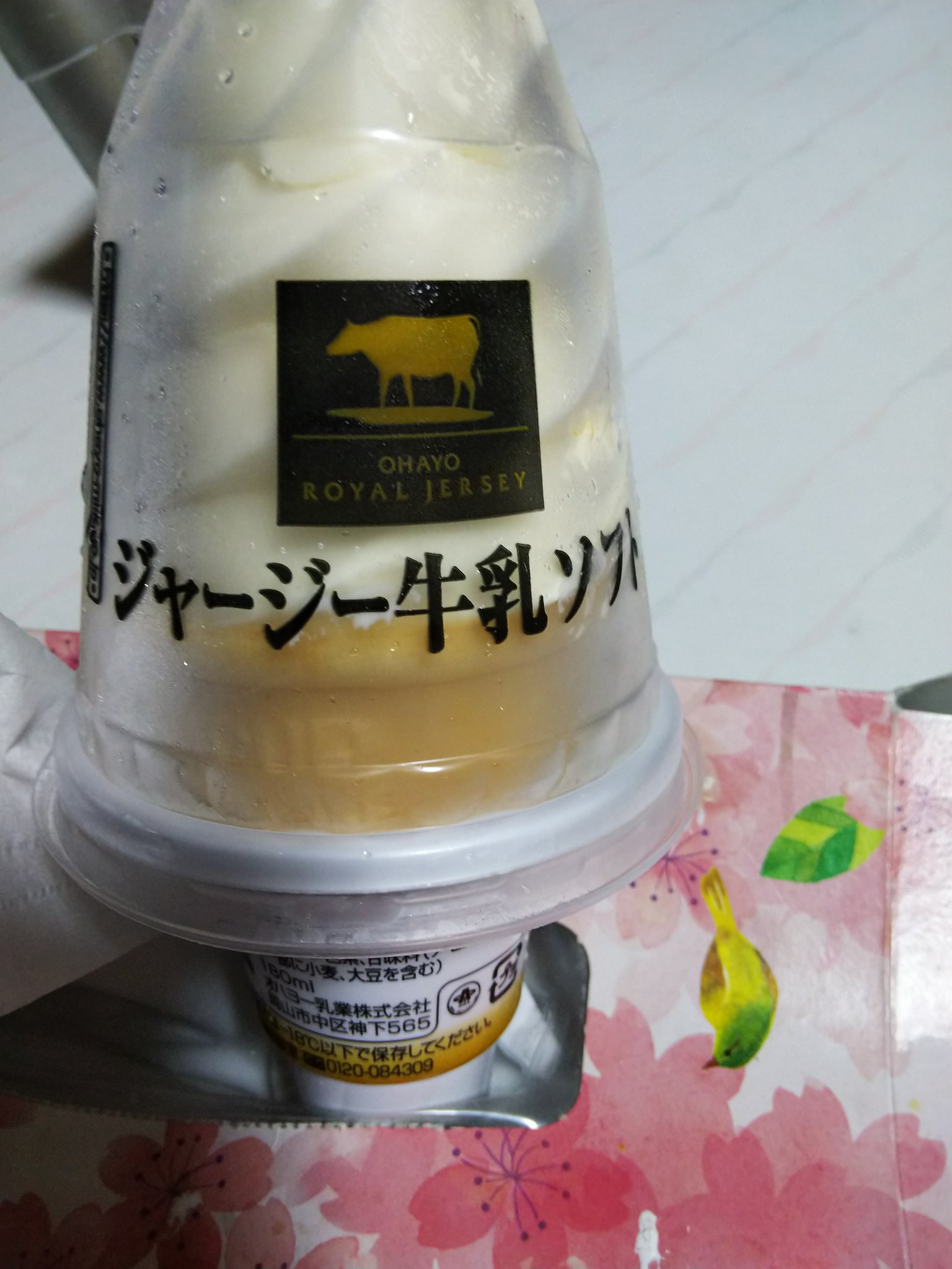 画像,たーだーいーま!!|・ω・*)ノ|Юガチャアイス総選挙見ながらアイスを食べる!!(帰りに買ってきた。)29位。モナ王もっと上行くと思ってた。(モナ王好き) h…
