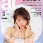 言われてみれば違和感ありまくり 女性雑誌のキャッチコピーがダサすぎる!