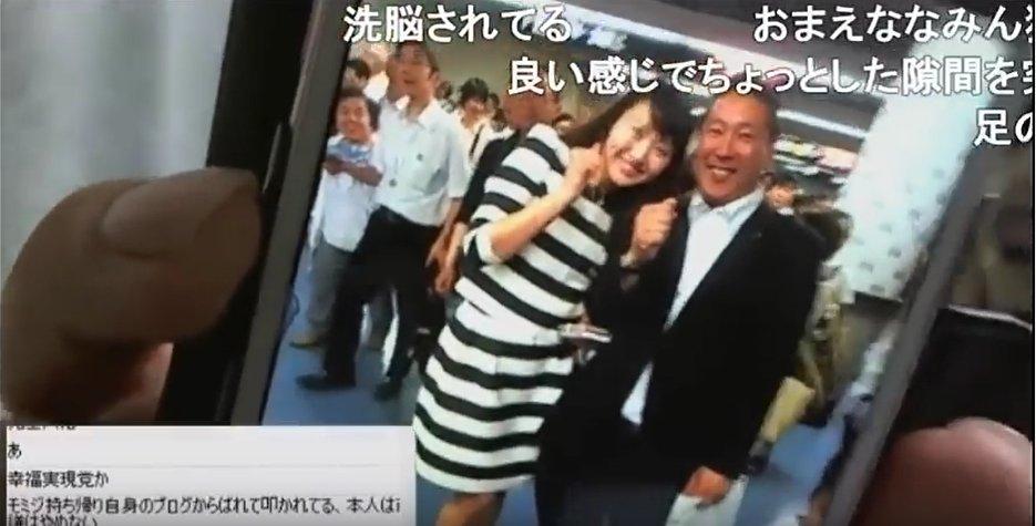 """大馬歌壇小国宝」Yoyo 周明瑶の紹介 ar Twitter: """"NHKから国民を守る党 ..."""