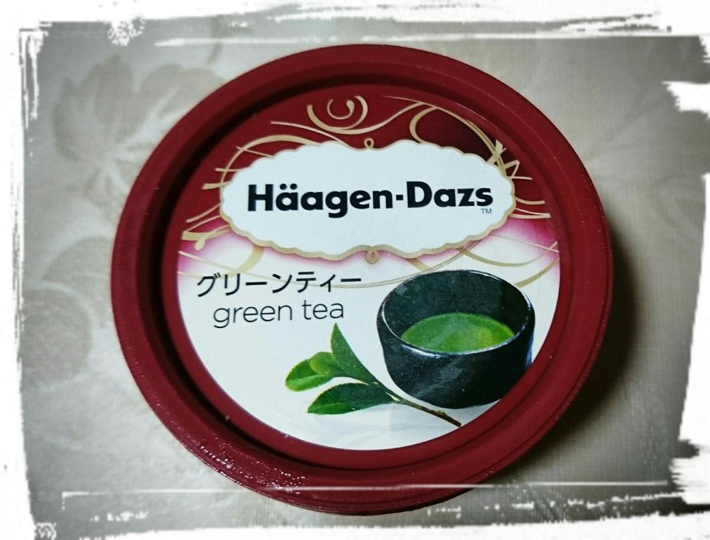 画像,#ハーゲンダッツ  #グリーンティ 第19位ランクインしちゃった😋我が家の #定番 🍨季節問わず必ず冷蔵庫にはあるよ #抹茶 光を避けて遮光性のあるカップなんだ…