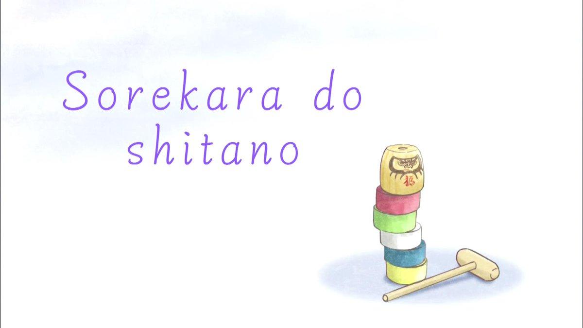 """シリュウ🍁秋のすがた@生誕祭ショートストーリー på Twitter: """"Sorekara doshitano (それからどしたの)  #asobiasobase #あそびあそばせ… """""""