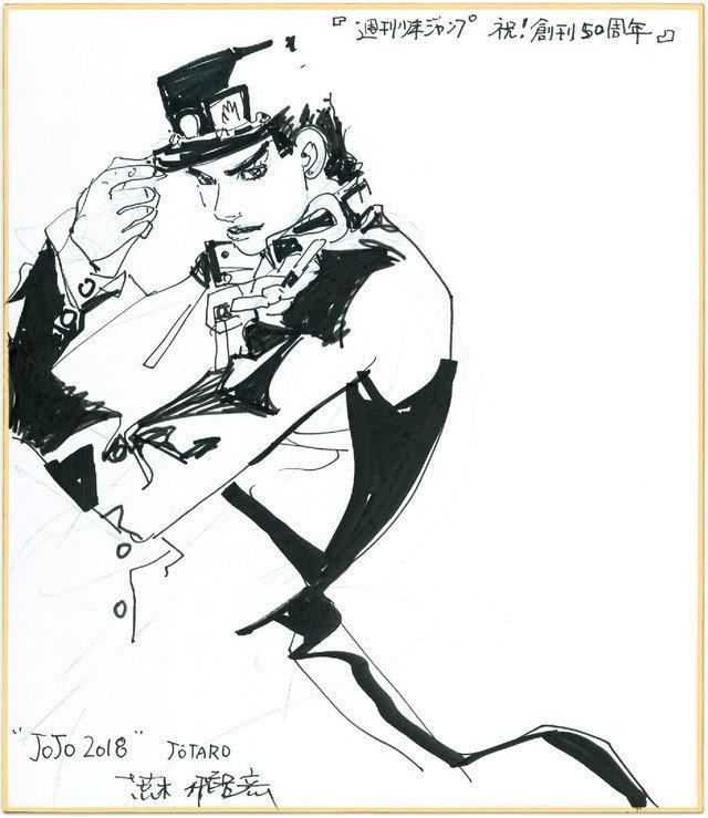 ジャンプ50周年号は記念企画盛りだくさん、表紙には連載作家が描く好きなキャラ