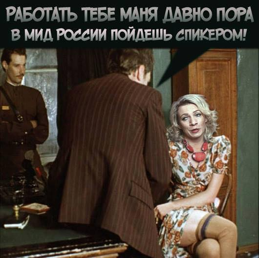 """""""А якщо я ось так, бл#дь, зроблю?"""" - п'яна підполковник поліції скоїла ДТП в Одесі і задирала спідницю під час тесту на алкоголь - Цензор.НЕТ 646"""