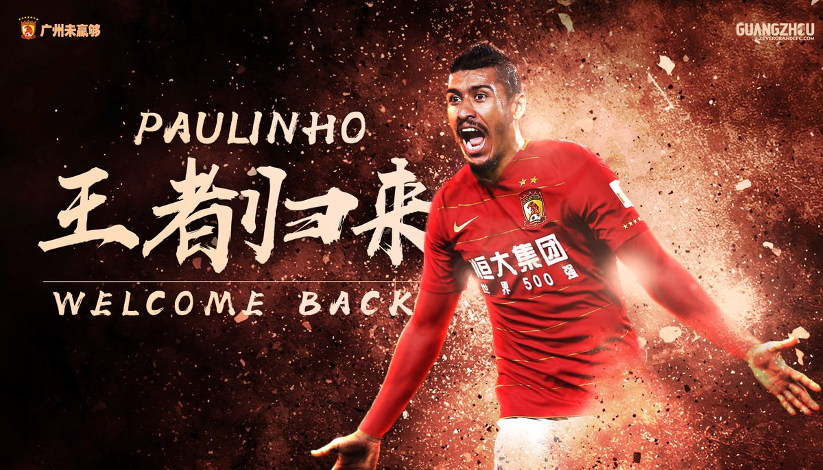 Image result for guangzhou evergrande paulinho