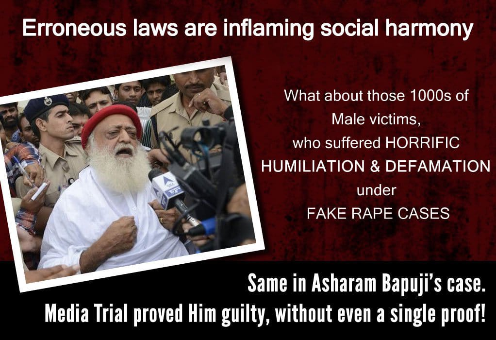 The world is understanding the CONSPIRACY that Sant Asaram Bapu Ji has been framed into...  #BogusRapeCase was a pre-plan to destroy our faith from #SaintForHumanity just because he openly opposed #SICKularConversions!!  But #HugeSupportForAsaramBapuji proves #TruthWins !!<br>http://pic.twitter.com/5XsWpPrEKX
