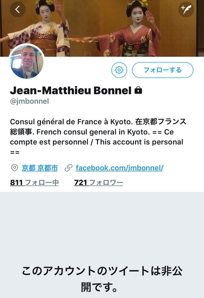 死刑制度で日本人を野蛮だといって反論された挙句、鍵垢化した外交官、端的に言ってツイッターに向いてない。