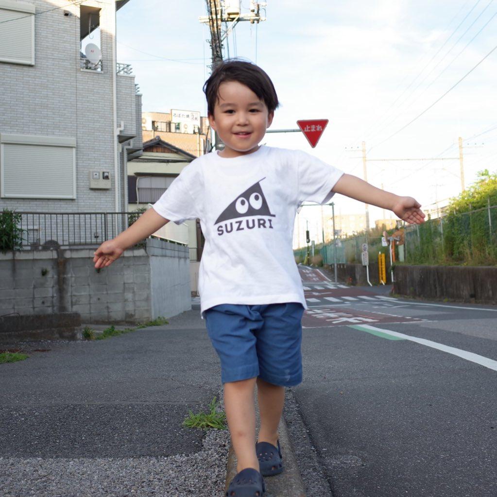 SUZURI @suzurijp でよくわからんキッズT作ると誰ともかぶらないTができるし、もしかぶったとしても仲よくなれそうだし最高だ。