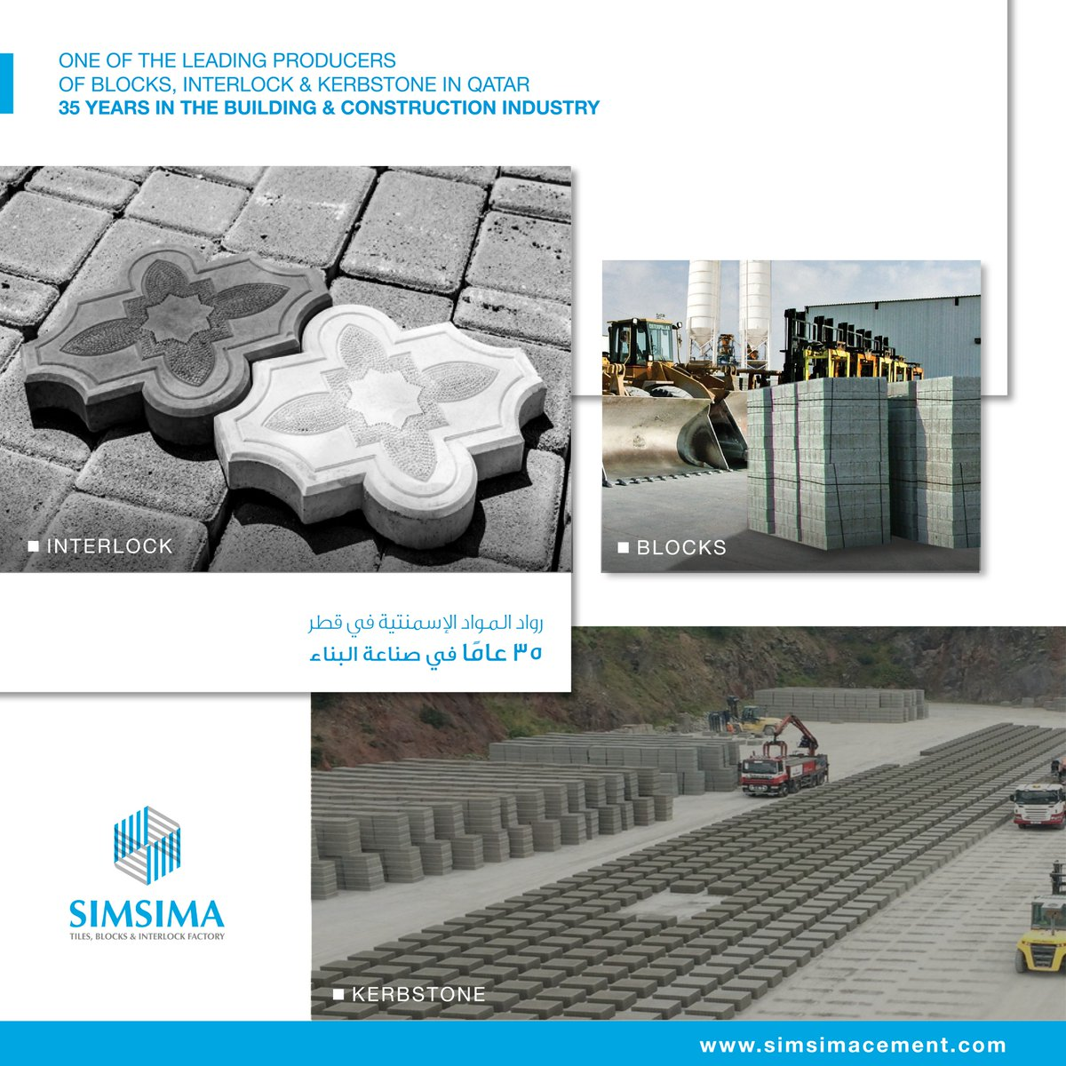 Simsima Tiles, Blocks & Interlock on Twitter: