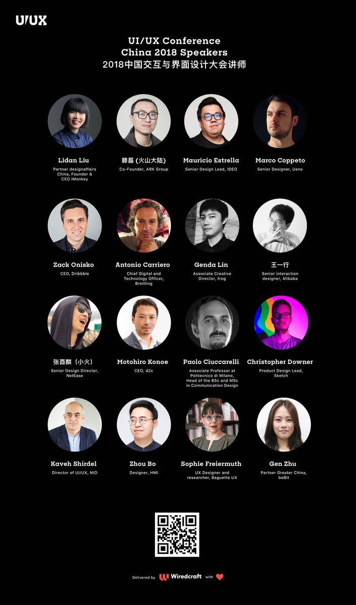 UIUX Conf China on Twitter: \