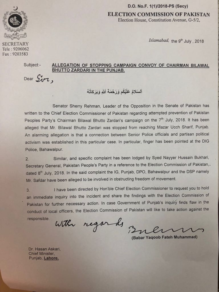 test Twitter Media - Upon a complaint filed by Opposition Leader in the Senate Sherry Rehman and PPP Secy Gen Nayyar Hussain Bukhari, the ECP has asked the caretaker Punjab CM to launch an inquiry into the stopping of Bilawal Bhutto Zardari on July 7 as he was on way to address a jalsa in Uch Sharif https://t.co/QsjsLNLReE