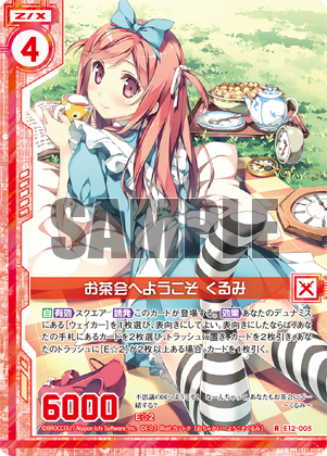 EXパック「E☆2(えつ)」からはマスコットキャラクター「えつみん」ほか、赤のカードイラストを手がける「カントク」先生による4枚をご紹介! #ZX_TCG