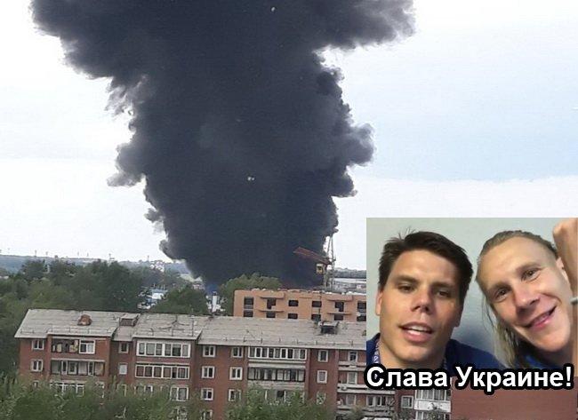 Обурені розпочатим цькуванням хорватського футболіста Віди, - заява ФФУ - Цензор.НЕТ 2009
