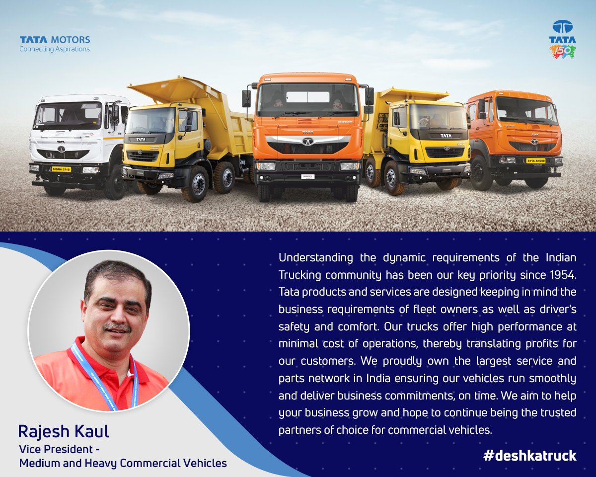 These splendid features and services make Tata Motors a reliable business partner.#deshkatruckpic.twitter.com/XzY86T5l6s