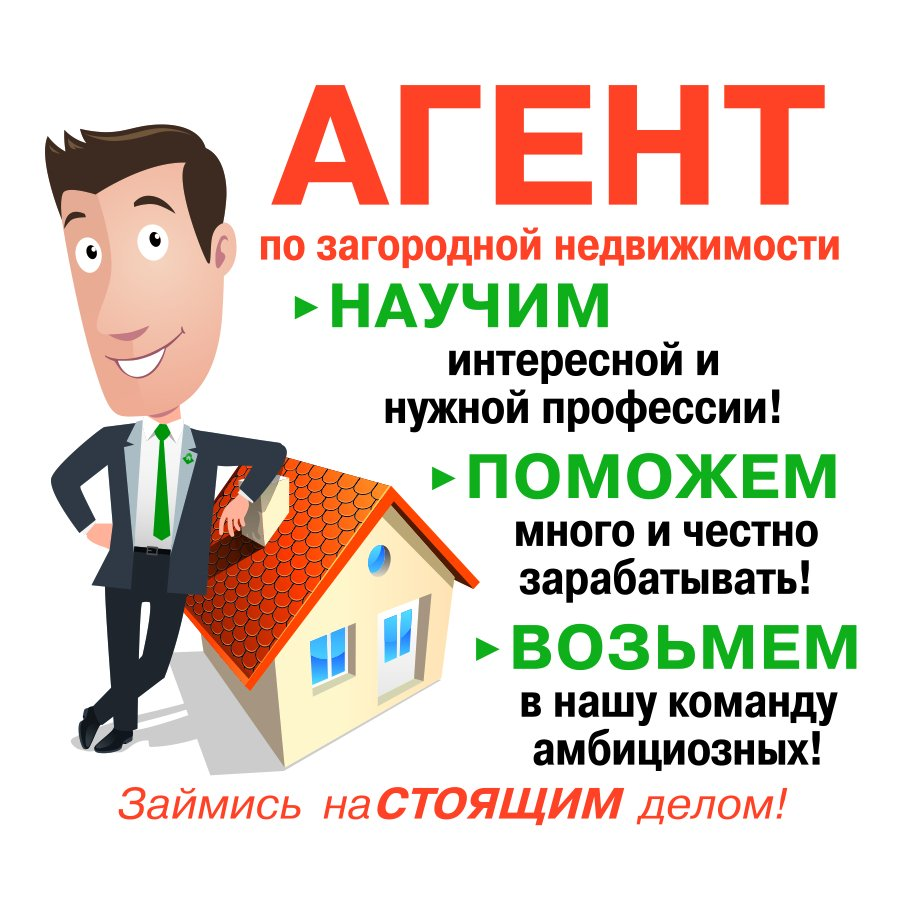 Модельное агентство отправить фото москва адрес некоторых