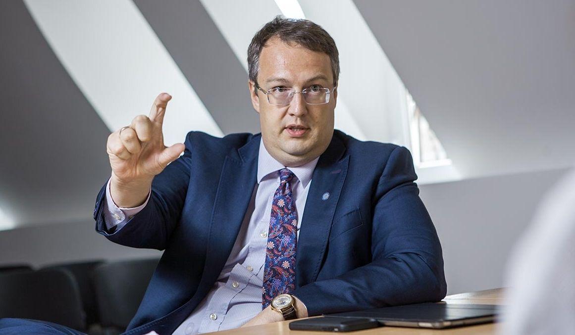 Геращенко: Для возвращения Крыма и Донбасса понадобится 40 лет