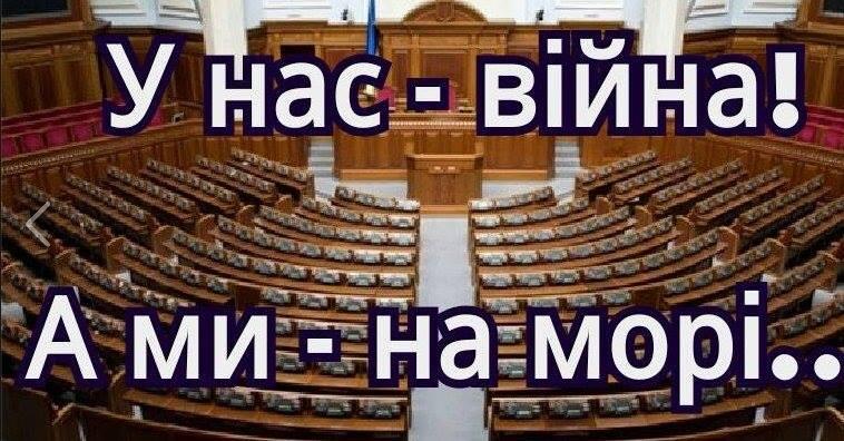 Регламентний комітет Ради пропонує заборонити журналістам перебувати в кулуарах парламенту - Цензор.НЕТ 7133