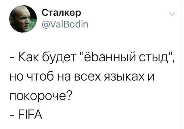 """""""Слава Україні!"""" у Facebook: слідом за ФІФА обвалили рейтинг сторінки """"Газпрому"""", оцінювання закрито - Цензор.НЕТ 4550"""
