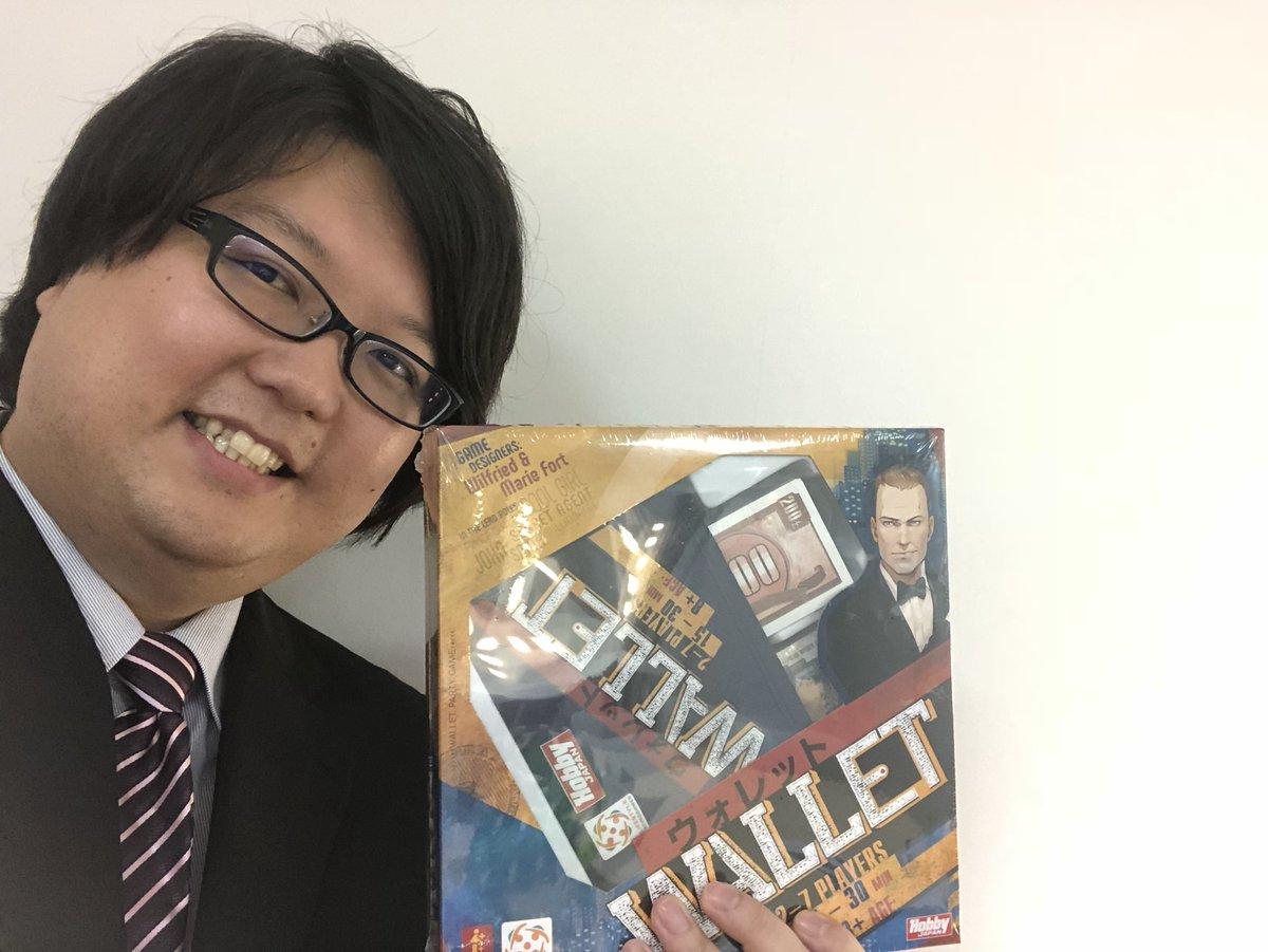 古川洋平(クイズ制作/カプリティオ)さんの投稿画像