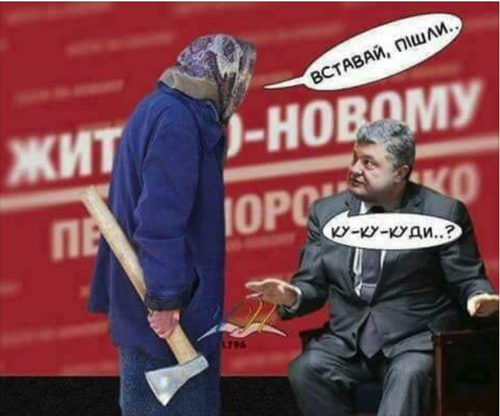 Україна вперше не братиме участі в Дитячому Євробаченні через недофінансування НСТУ - Цензор.НЕТ 3805
