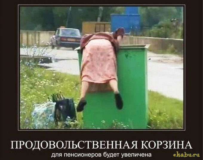 В Сенате Соединенных Штатов представлен проект резолюции, осуждающей незаконные попытки РФ оккупировать Крым, - посольство Украины в США - Цензор.НЕТ 4279