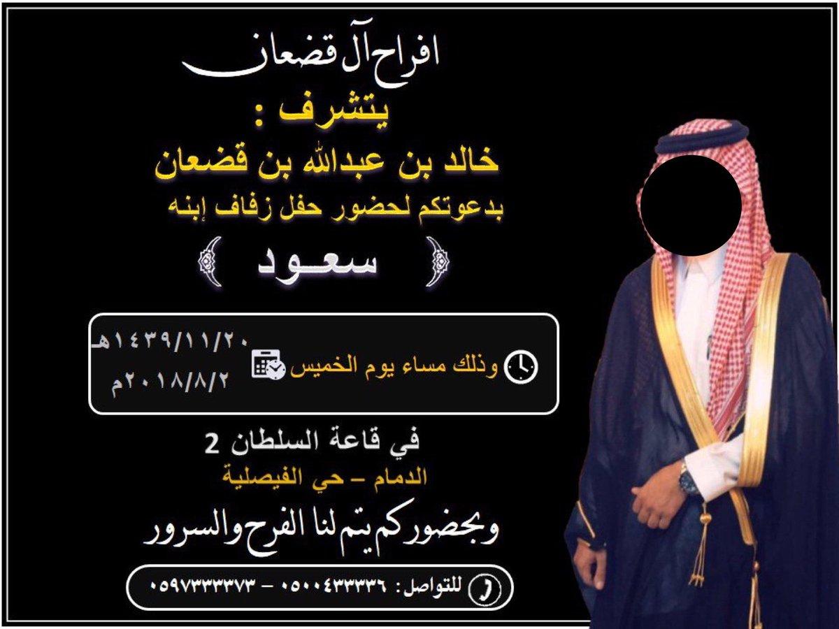 بطاقات دعوة زفاف جاهزة للكتابة عليها Pdf Bitaqa Blog