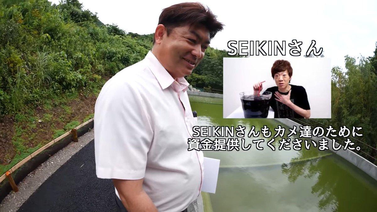 HIKAKINが災害支援募金に100万円寄付して日本を動かしているあいだにSEIKINはカメに資金提供していた