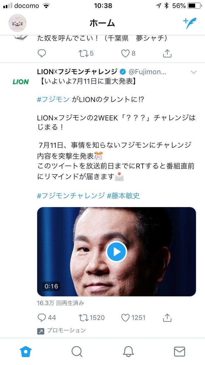 この広告、LIONなのに汚くて不快な気持ちになる。