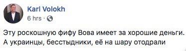 """На сторінці FIFA у Facebook тисячі коментарів """"Слава Україні!"""", рейтинг упав із 5 до 1,1 - Цензор.НЕТ 963"""