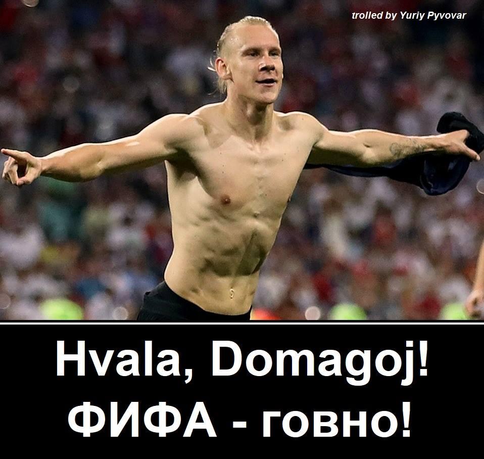 ФФУ компенсує штраф Вукоєвича, який наклала FIFA - Цензор.НЕТ 5680